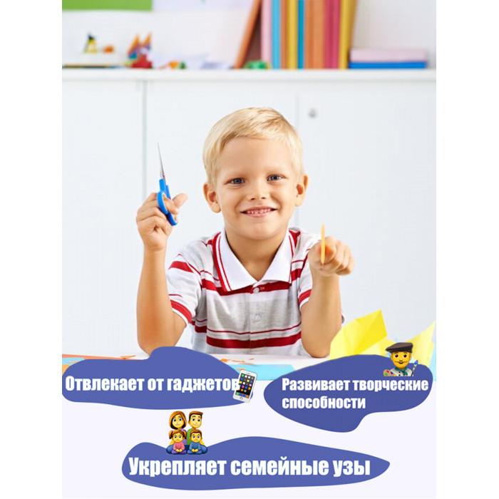 Крафт-листы для детского творчества А4 2шт